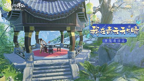 《梦幻新诛仙》主策总结二月工作 向玩家汇报游戏进度