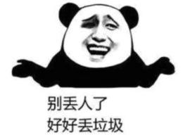 丢脸丢到国外!部分中国游戏厂商出海参展,背地里却旅游代购?