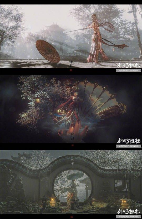 图30:【截图】《上半年在编辑器世界的风雨江湖路》.jpg
