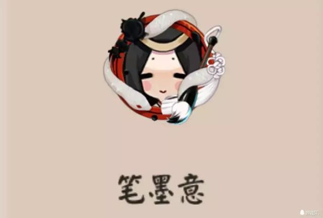 阴阳师:白狼新皮再次回归狼头帅翻全场!新头像框可爱至极!