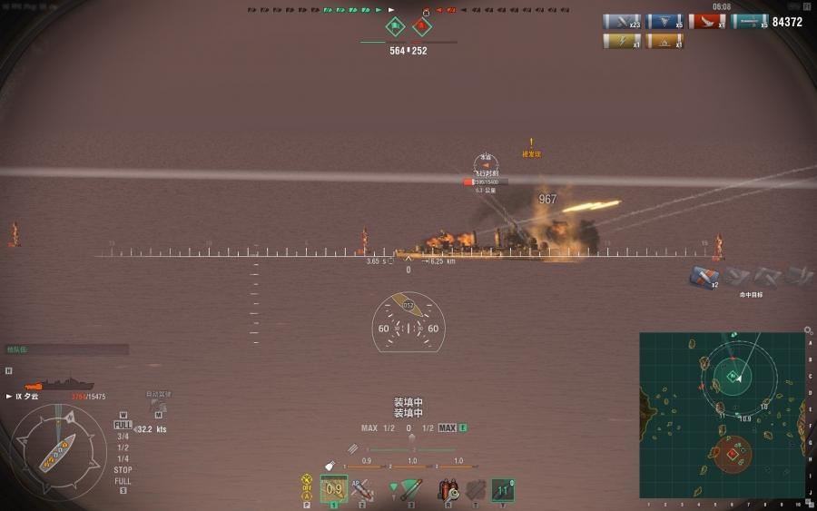 shot-17.07.27_10.50.18-0205.jpg