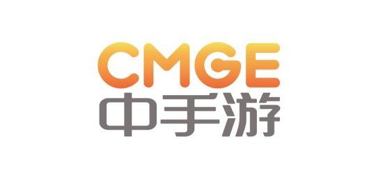 中手游确认参展2018 WMGC 将携旗下多款重磅新品出席