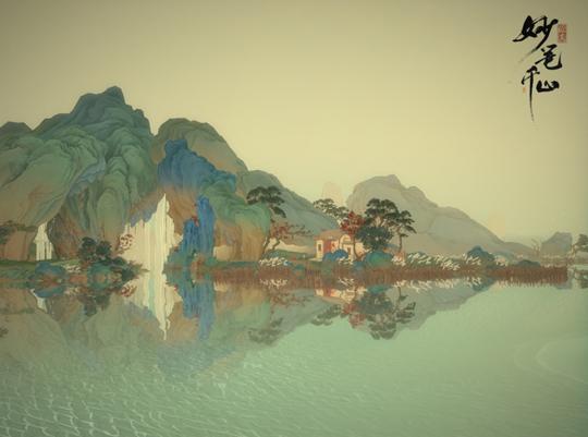 图3:《绘真·妙笔千山》在新款iPad Pro运走的游玩截图_副本.jpg
