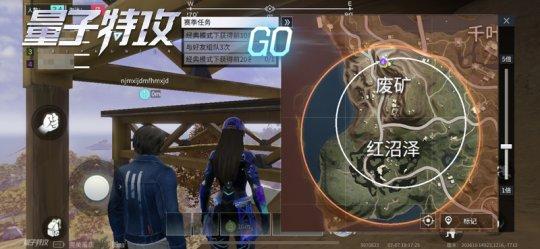 (图2)众栽玩法,享福纯粹的拼枪趣味.jpg
