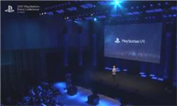 索尼展前发布会VR回顾