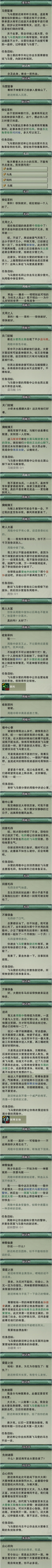 主线任务04 - 周敬中.jpg