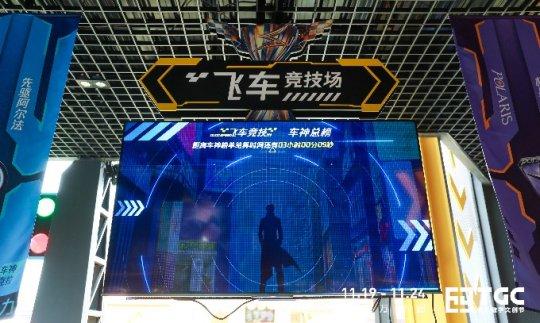 《【天游网上平台】TGC:海南站开启,QQ飞车赛车手训练营即刻出发!》