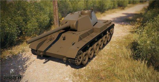 图3坦克40TP.jpg