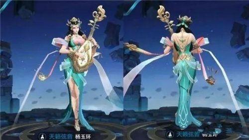 浣熊君:变态中单杨玉环50输出!新地图+新赛季排位