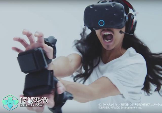 Dragon-Ball-VR-'Master-the-Kamehameha.jpg