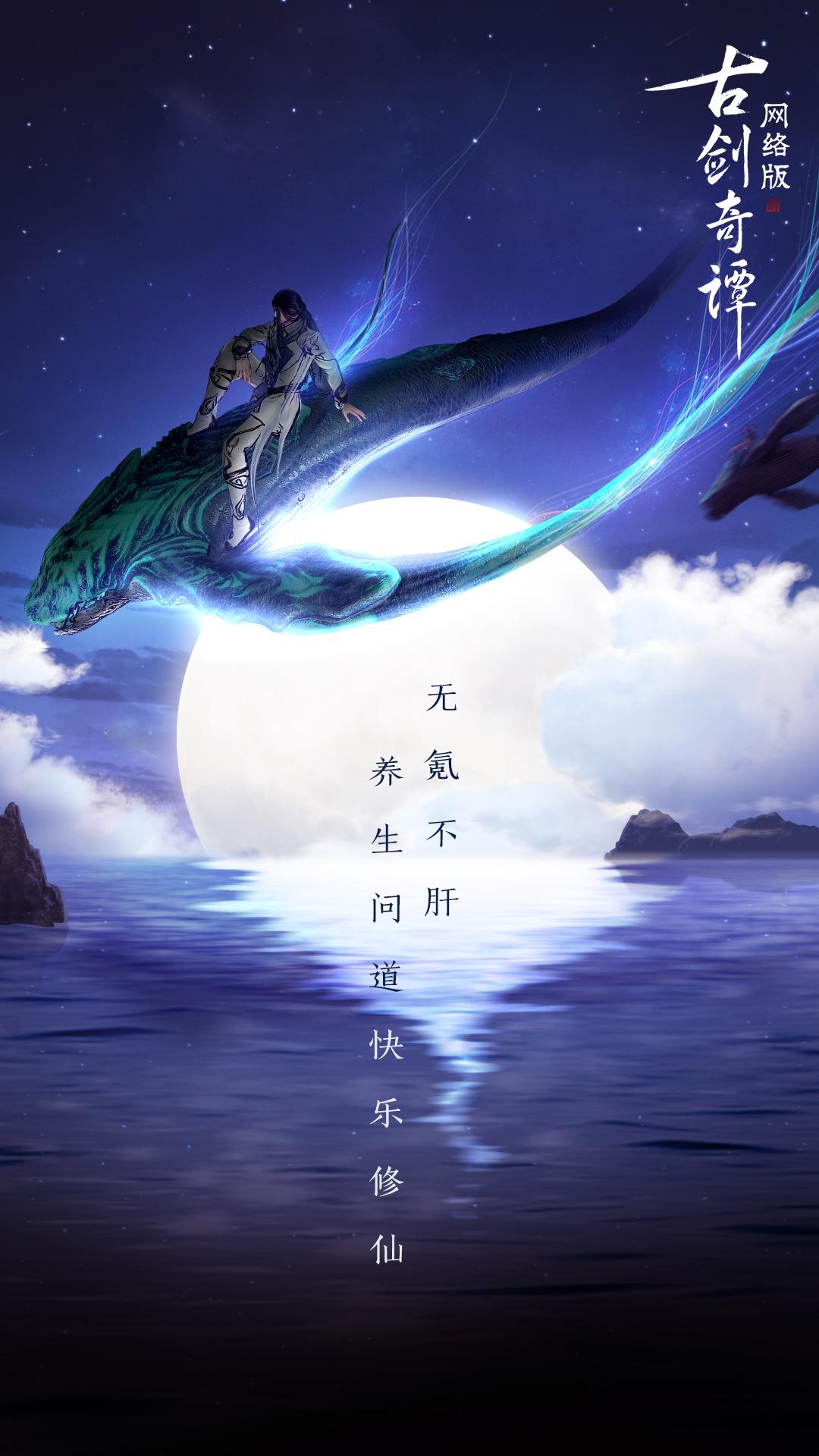 图020无氪不肝 (2).jpg