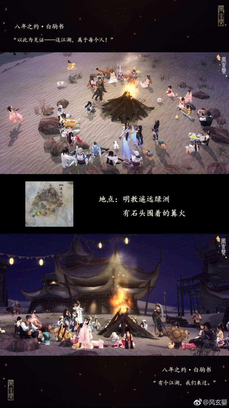 江湖 (1).jpg
