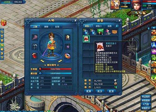 《【天游平台网站】改变外貌 还能增强实力 《画江山》变身卡就是这么神奇》