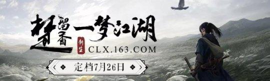 http://www.weixinrensheng.com/youxi/455706.html
