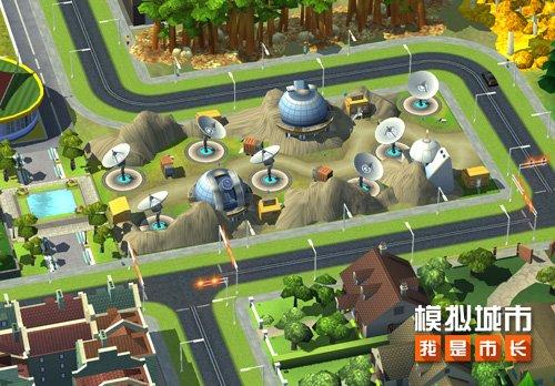 《模拟城市:我是市长》国庆缤纷内容抢先看 可兑换精美建筑及发展道具