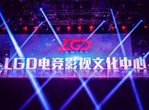 在杭州遇见电竞LGD主场开业点亮杭城街头