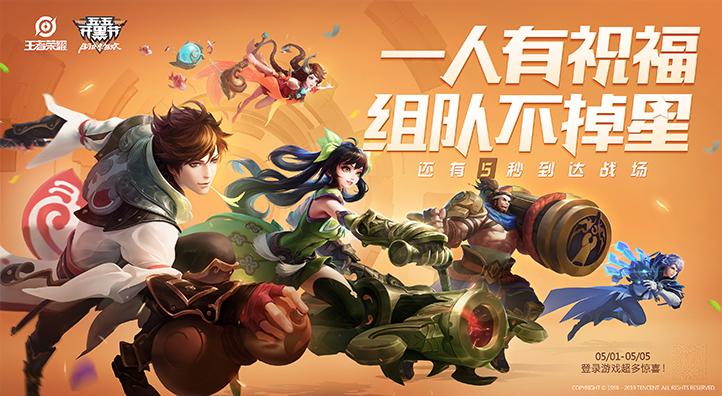 英雄游戏722-396.jpg
