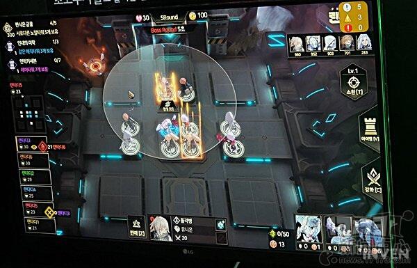 韩国前星际选手开发游戏《RTD计划》试玩