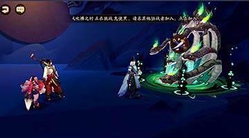 阴阳师3月31日更新内容介绍:御灵副本登场 新剧情发布