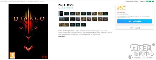 英国商店惊现Switch版《暗黑破坏神3》 仅含五个职业售价425元