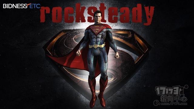 疑似官网上线! Rocksteady或将在E3 2018公布《超人》新作