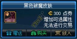 QQ截图20170911155947.png