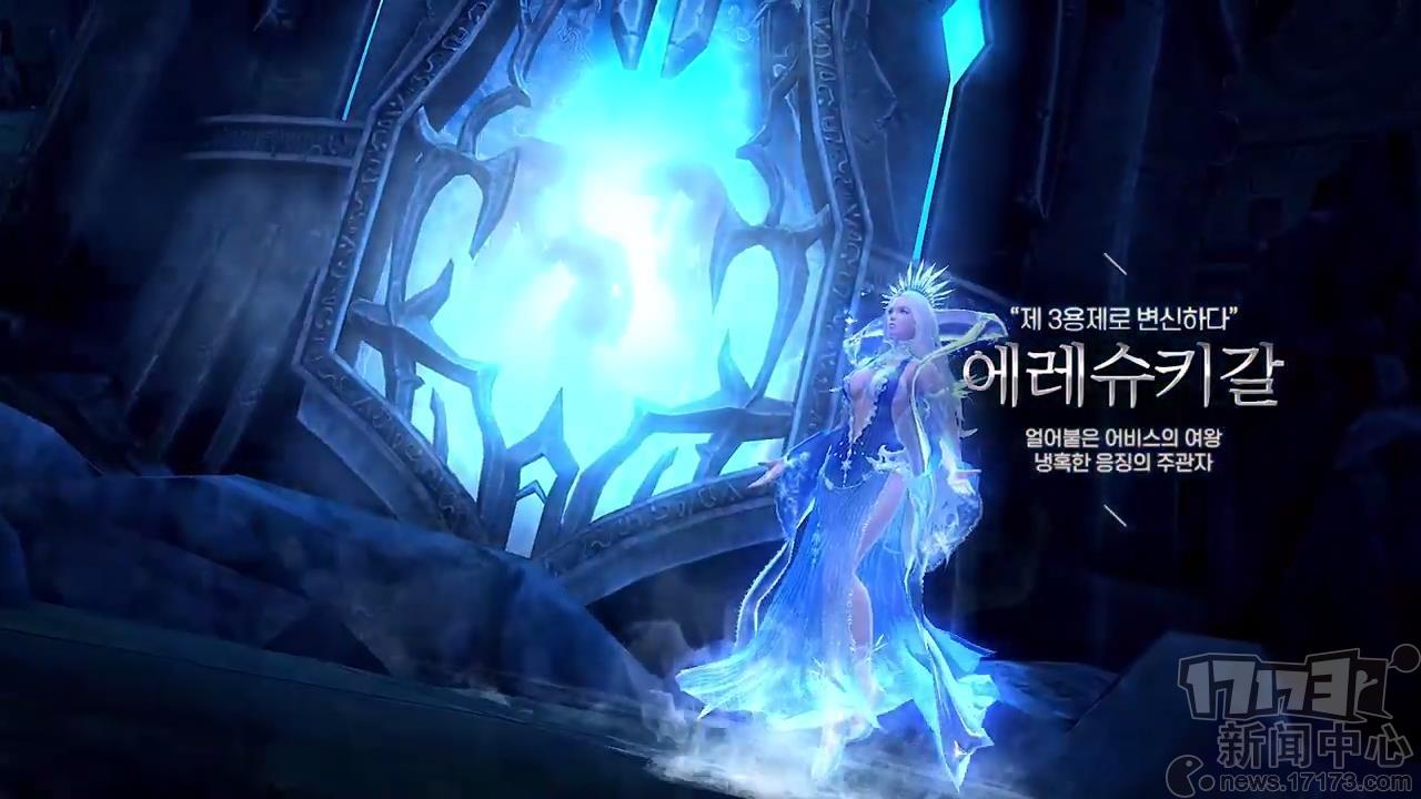 韩服《永恒之塔sf》推出新的变身 可变身的龙帝