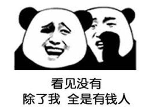 17173手游排行榜_6月第1周日本地区手游畅销榜:排行前两名依旧没变