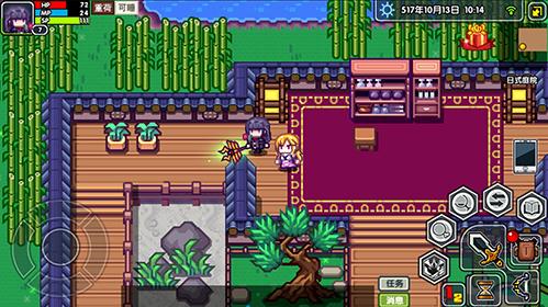 图五:花式基地风格,打造理想中的家.jpg