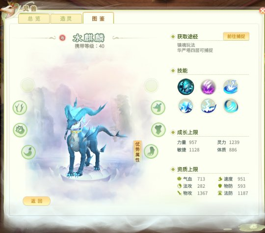 水麒麟-40.png