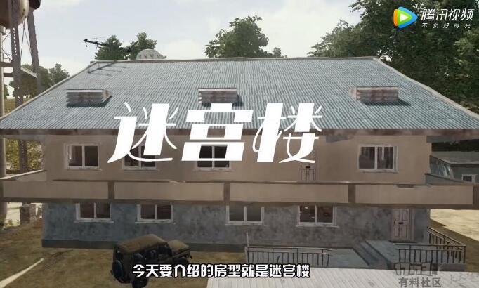 【战术大师】绝地吃鸡绞肉机迷宫楼解析