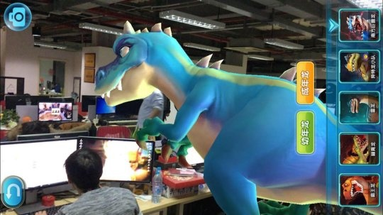 图9:我的恐龙.jpg