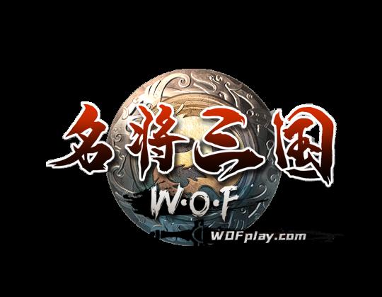 《【天游公司】BUFF专家 《名将三国》青龙转职之魔刃》