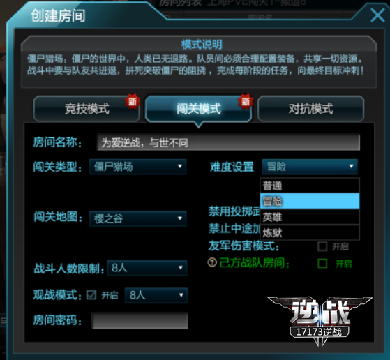 DHGMN(T13{%}$B~K4FP073C.png