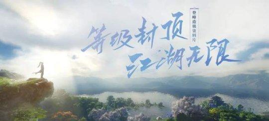 http://www.youxixj.com/redianxinwen/391860.html