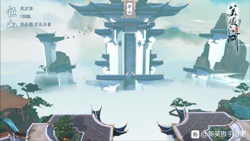 """图1:来自玩家""""风万里""""的分享——华山.jpg"""