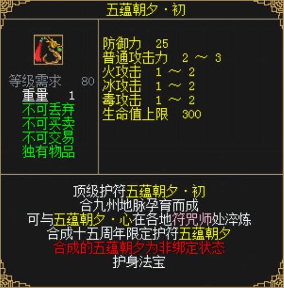 图14:五蕴朝夕•初.jpg