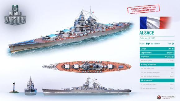 战舰世界 关于10级法国战列舰的看法
