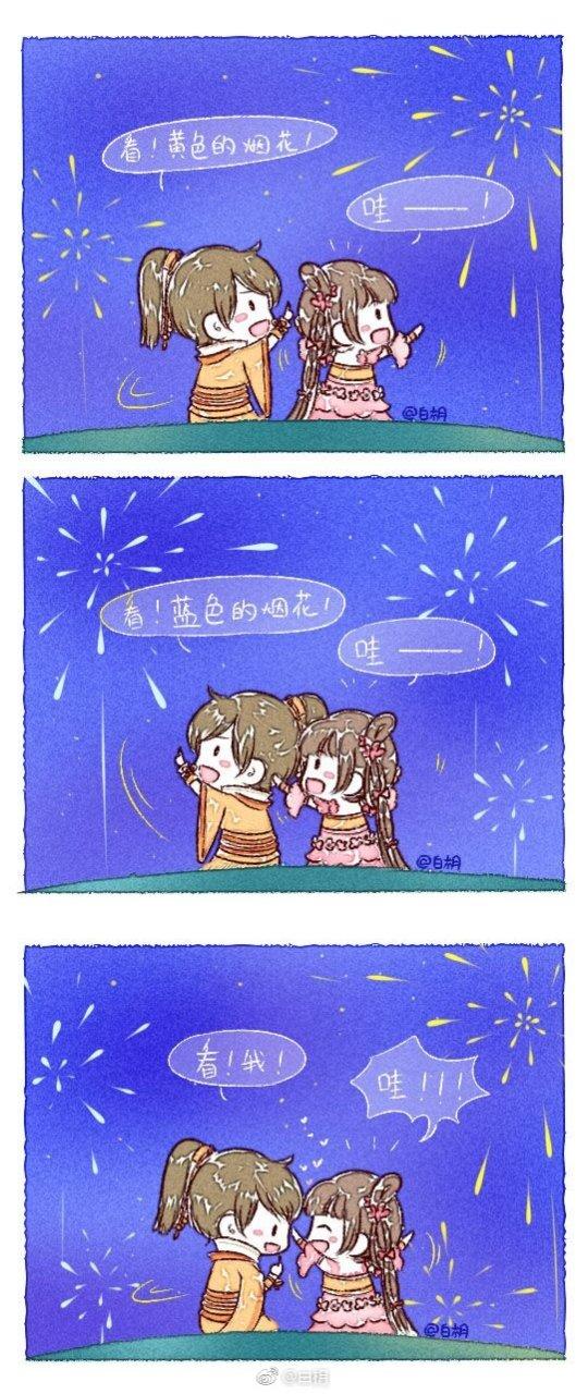 七夕 (5).jpg