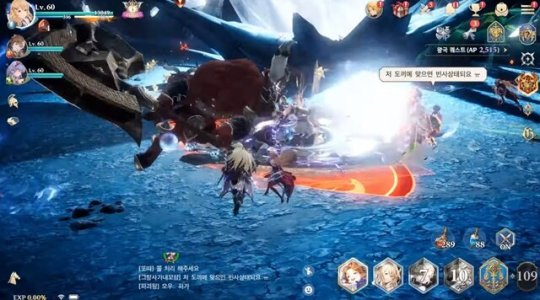 韩国产MMORPG《GRAN SAGA》公开精英怪展示视频