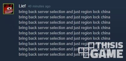 《绝地求生》Steam版本玩家不用再选择服务区