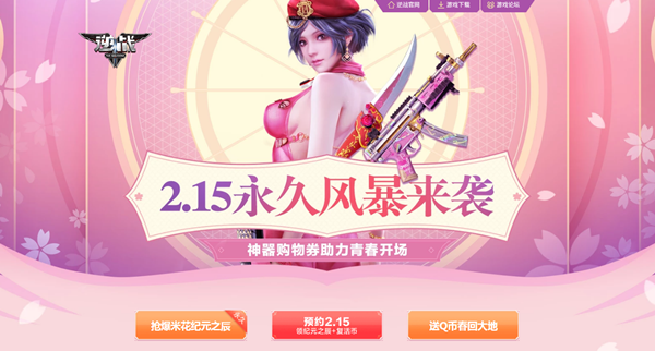 http://www.youxixj.com/youxizhanhui/208456.html