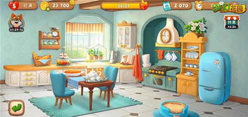 图4:《梦幻花园》厨房装修完善.jpg