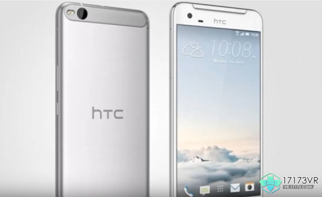 htc-u-ultra-and-u-play-specs-revealed-at-ces-2017.jpg