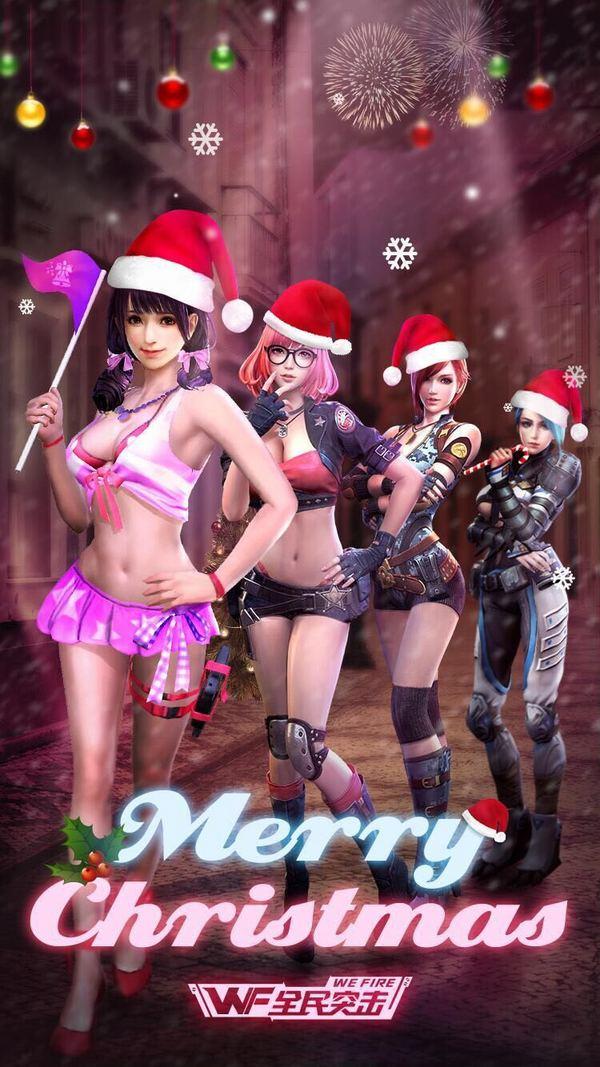 全民突击狂欢圣诞 和风华雪狐一起圣诞趴