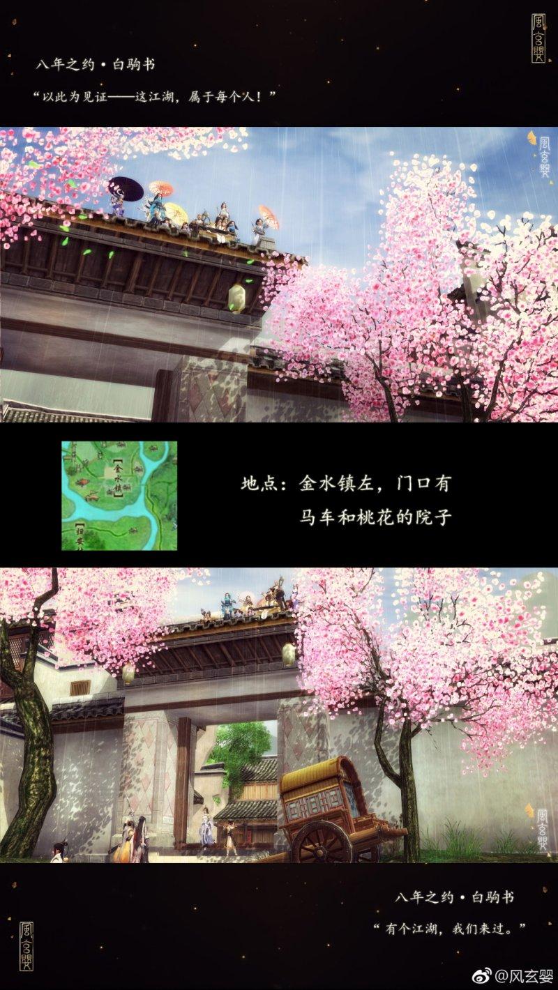 江湖 (2).jpg