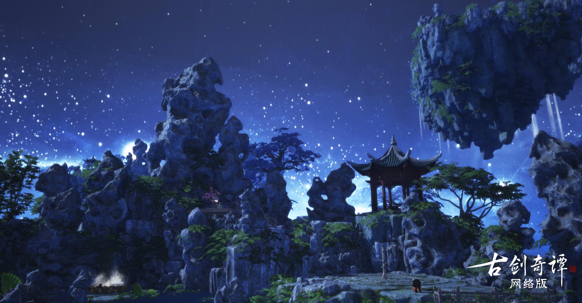 图005仙府夜空繁星点点.jpg