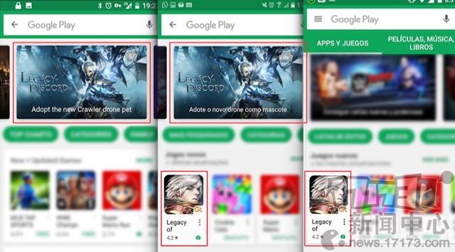 Legacy of Discord在美国、巴西等地获Google Play重点选举.jpg