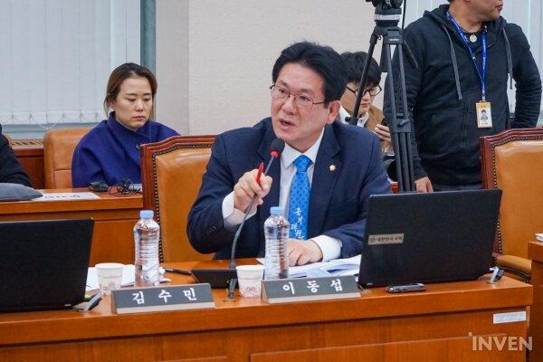 韓議員:中國游戲公司無視韓國玩家 將在國會上討論對策
