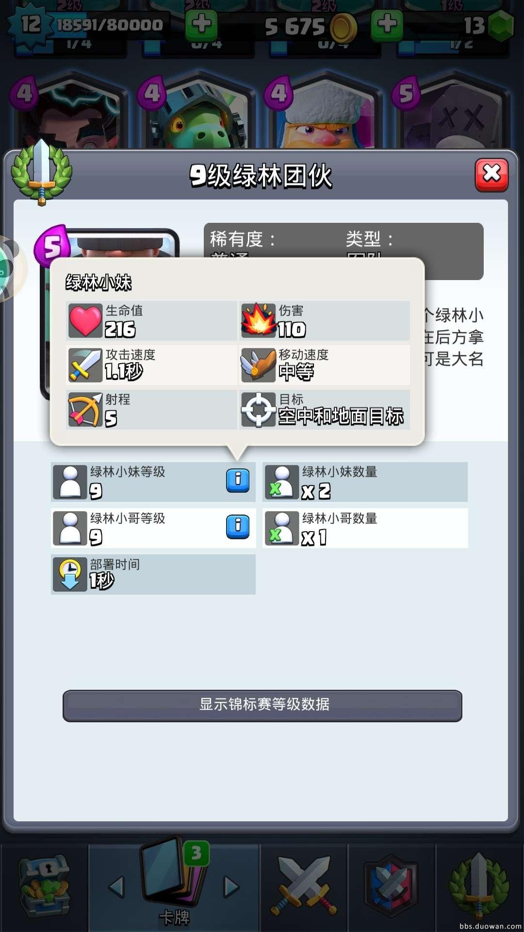 cache1525868494858.jpg